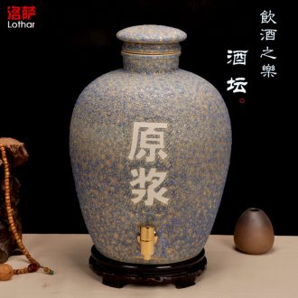 Jingdezhen ceramic barrel ricer box 20 jins bacon 50 kg cylinder tank tea cake candy box flour cylinder storage tank is environmental protection
