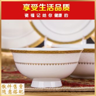 Home dishes suit contracted Nordic home dishes bowl suit of jingdezhen ceramic tableware household bowl combination