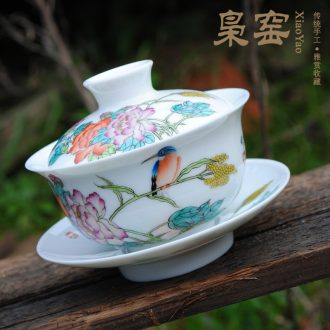 Owl kiln XY - CJ159C famille rose porcelain tea set Four beautiful cups suit Jingdezhen hand-painted kung fu tea set