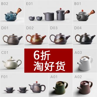 Drink to Jingdezhen hand-painted kiln of a complete set of tea service suit household contracted tureen of pottery and porcelain teacup set of six people