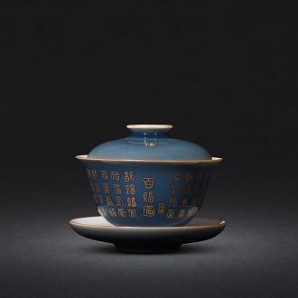 JingJun Jingdezhen ceramic blue all hand sample tea cup Kung fu tea cups master cup personal cup