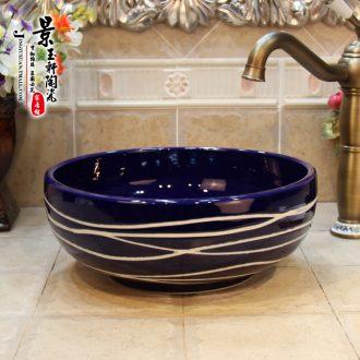 Jingdezhen JingYuXuan ceramic wash basin stage basin sink art basin basin small 35 elegance