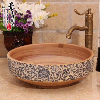 JingYuXuan ceramic art basin hand-painted peony sanitary hand wash basin basin stage of the basin that wash a face basin sink sink