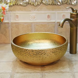 Jingdezhen ceramic art mop pool water-saving conjoined mop pool pool sewage pool under the mop bucket