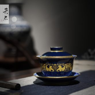 JingJun Jingdezhen high-end hand-painted color ink landscape Only three tureen ceramic cups kung fu tea tea