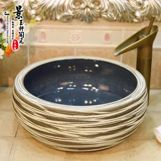 Jingdezhen ceramic lavatory basin basin art stage torx gray reed lavabo much money