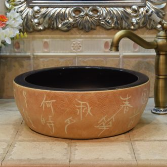 Jingdezhen JingYuXuan ceramic wash basin stage basin sink art basin basin within the black lotus carving