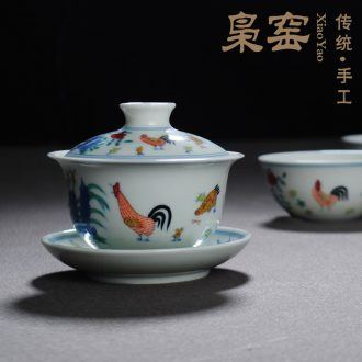 Owl kiln Jingdezhen pastel handmade ceramic antique colored enamel tea kungfu tea cup zhengde small bowl