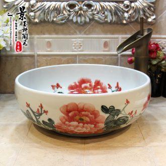 JingYuXuan mop bucket of jingdezhen ceramic art mop mop pool pool pool sewage pool under the black lotus flower