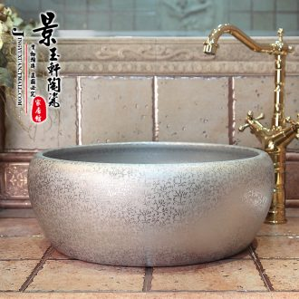 JingYuXuan jingdezhen ceramic lavatory basin basin art stage basin sink inside black outside jump cut