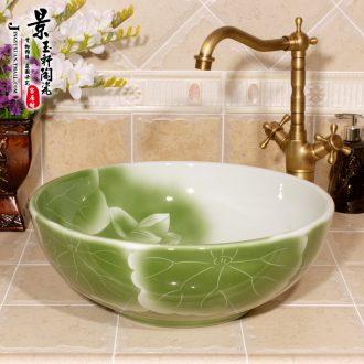 Jingdezhen JingYuXuan ceramic wash basin stage basin sink art basin basin hand-painted red lotus