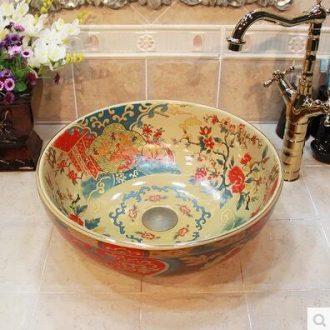 Jingdezhen JingYuXuan lotus carp pillar covered five times art basin of the basin that wash a face The stage basin sink