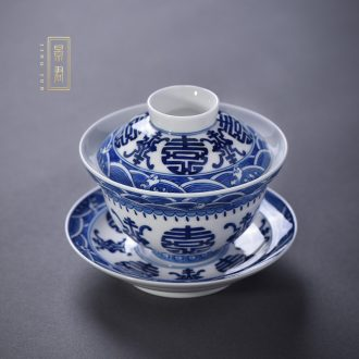 JingJun kung fu tea set ji red it tureen jingdezhen ceramic color glaze the red tea cups tea bowl
