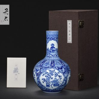 JingJun hand-painted porcelain of jingdezhen ceramics all hand sample tea cup kung fu tea tea masters cup