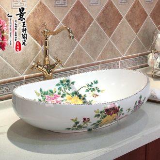 New JingYuXuan ceramic glaze color blue and white iris basin basin stage art form on hand wash basin
