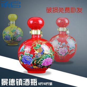 Jingdezhen ceramic wine bubble bottle wine jars 5 jins put 10 jins to wine jar household hip flask empty bottles