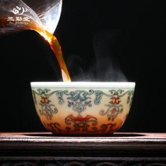 The three frequently imitated imperial tea caddy Jingdezhen ceramic medium sealed tank tea storage POTS S54002