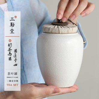 The three frequently the cup pad small jingdezhen ceramic pot cup saucer metal glaze cup mat kung fu tea spare parts