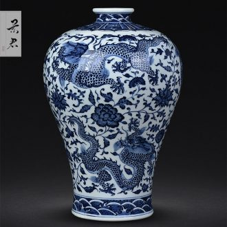 JingJun Jingdezhen porcelain Hand-painted high-grade household adornment blue and white porcelain vase