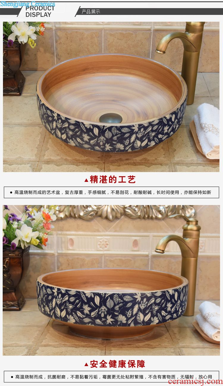 JingYuXuan jingdezhen ceramic lavatory basin art basin sink the stage basin ancient brown black lines