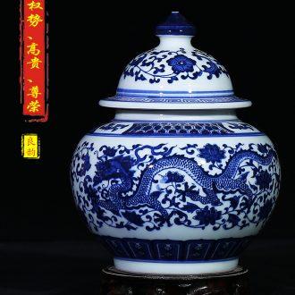 Shadow celadon jingdezhen ceramics powder enamel creative caddy seal storage candy jar handicraft furnishing articles