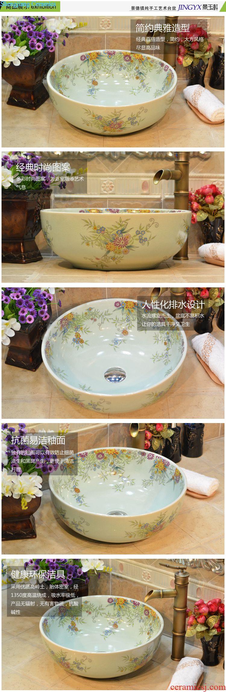 Jingdezhen JingYuXuan blue and white dream hibiscus flower pot basin