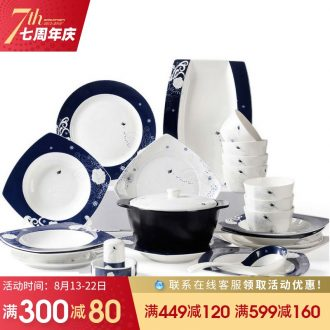 Million jia square ceramics dishes contracted style bowl chopsticks at home dinner plate suit wedding gifts