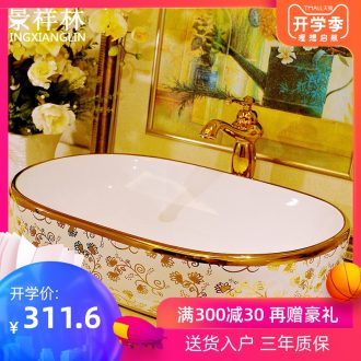 European square stage basin to increase the oval ceramic household sink art basin sink basin