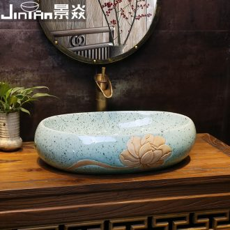 Jade lotus JingYan art stage basin of Chinese style ceramic lavatory household toilet oval sink basin