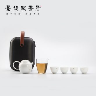 JingDe clouds in the distance travel ceramic tea six woolly portable travel car indoor and outdoor tea