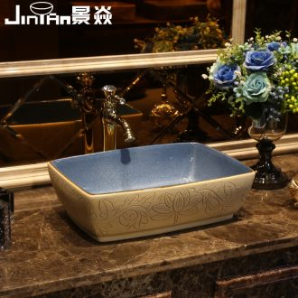 JingYan lotus carving art stage basin ceramic lavatory rectangular basin of Chinese style restoring ancient ways on the sink