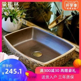 JingXiangLin european-style rectangle jingdezhen art basin lavatory sink the stage basin & ndash; The grid