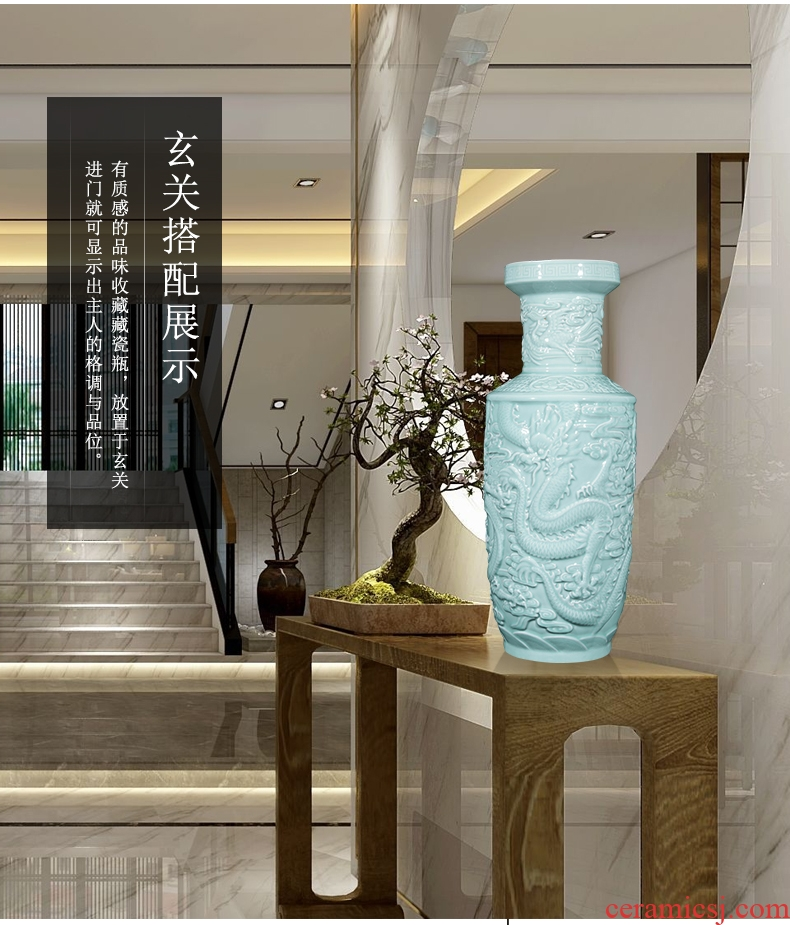 Jingdezhen ceramics large shadow dragon totem big vase engraving celadon home sitting room decorate floor furnishing articles