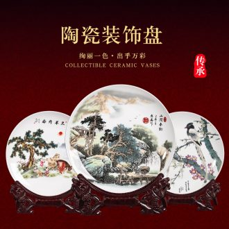 Jingdezhen ceramic hang dish of new Chinese style decoration plate hand-painted sitting room porch sitting plate decoration handicraft furnishing articles