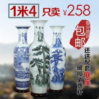 Jingdezhen ceramics of large blue and white porcelain vase, flower arrangement of Chinese style living room office decoration place hotel