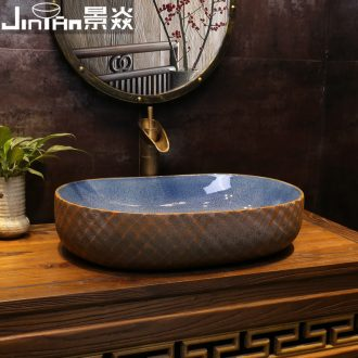 JingYan line, plaid art stage basin oval ceramic lavatory household toilet lavabo on stage