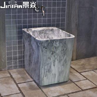 JingYan marble balcony square ceramic art wash mop pool floor mop bucket machine control automatic mop pool water