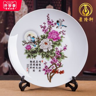 Jingdezhen ceramics furnishing articles act the role ofing is tasted household decoration of Chinese style decoration plate sitting room porch ark TV ark