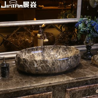 JingYan marble art stage basin ceramic basin mesa lavatory oval restoring ancient ways on the sink