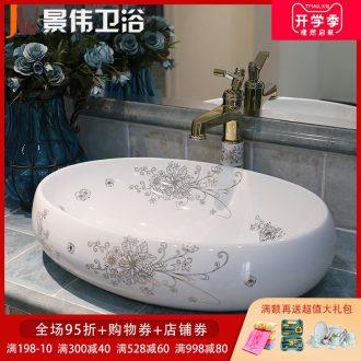 JingWei jingdezhen ceramic bath lavatory basin European stage decoration art applique the sink basin