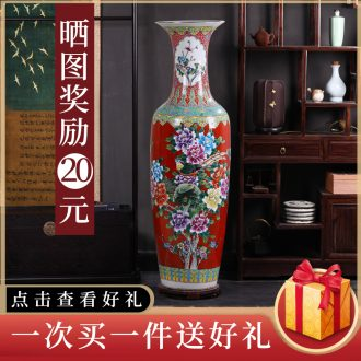 Jingdezhen antique hand-painted landing big vases, flower arranging company open living room decoration ceramics big furnishing articles