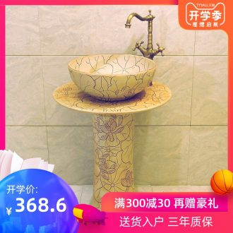 JingXiangLin pillar basin of jingdezhen ceramic art basin pillar lavatory basin three-piece & ndash; Carved lotus