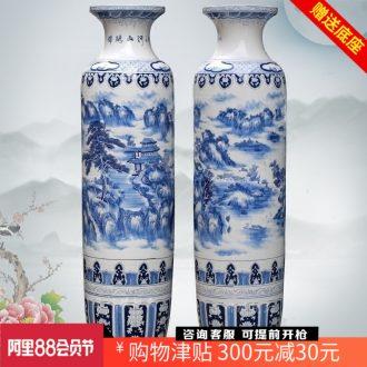 Jingdezhen ceramic hand-painted splendid sunvo landing quiver home sitting room hotel Chinese big vase furnishing articles