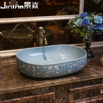 JingYanBing art on the stage of crack basin of jingdezhen ceramic lavatory toilet stage basin to restore ancient ways on the sink