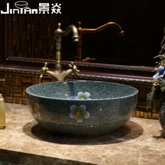 JingYan retro art stage basin to jingdezhen ceramic sinks circular archaize basin on the sink