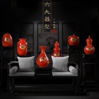 Jingdezhen ceramics red everyone vases, flower arranging furnishing articles home wine TV ark office sitting room adornment