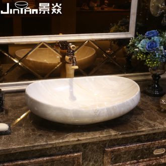 JingYan contemporary and contracted the stage basin to European art oval ceramic lavatory pan on the sink to wash your hands