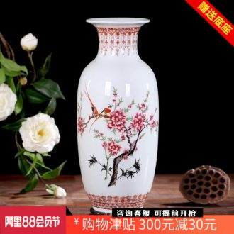 Jingdezhen ceramic powder enamel peony dry flower vase of modern home living room office desktop mesa place adorn article