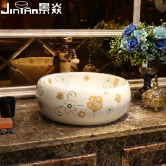 JingYan summer time art stage basin to European ceramic sinks circular home wash gargle the sink