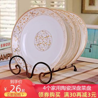 4 only jingdezhen domestic ceramic deep dish 8 inches 0 dishes to suit the European round FanPan steak
